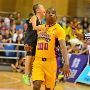 Harlem Wizards Play Beijing!